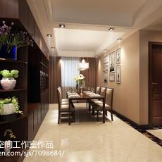 100平米三居餐厅现代装修欣赏图片