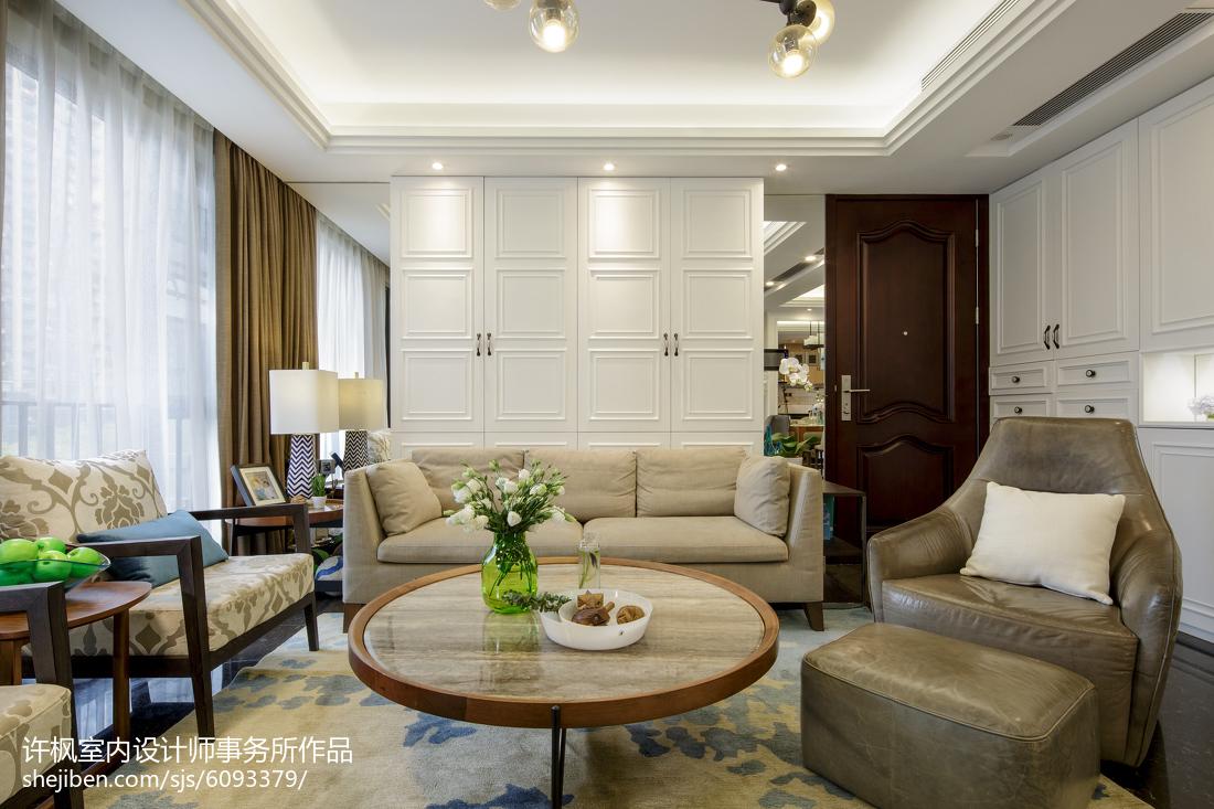 面积115平北欧四居客厅装修图片大全
