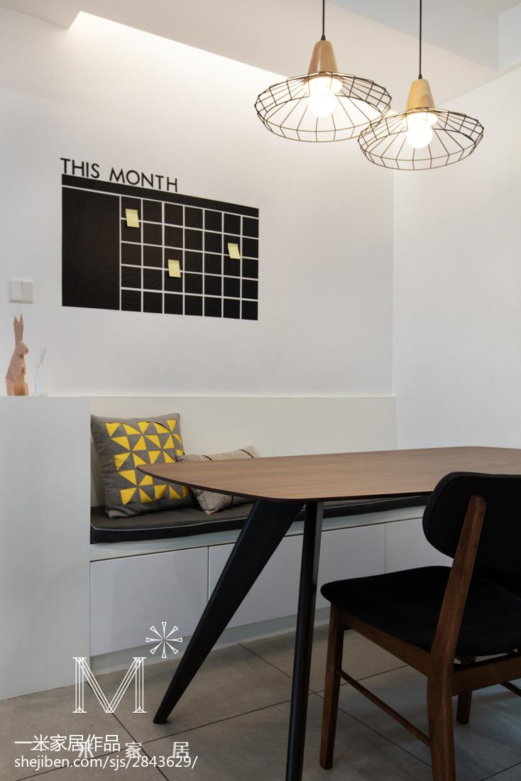 2018精选面积77平北欧二居餐厅实景图片