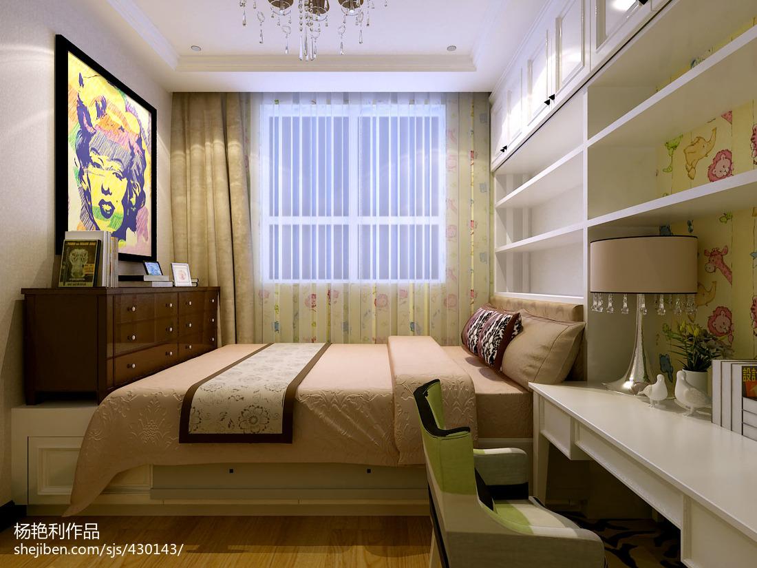 中式格调雅致客厅装修