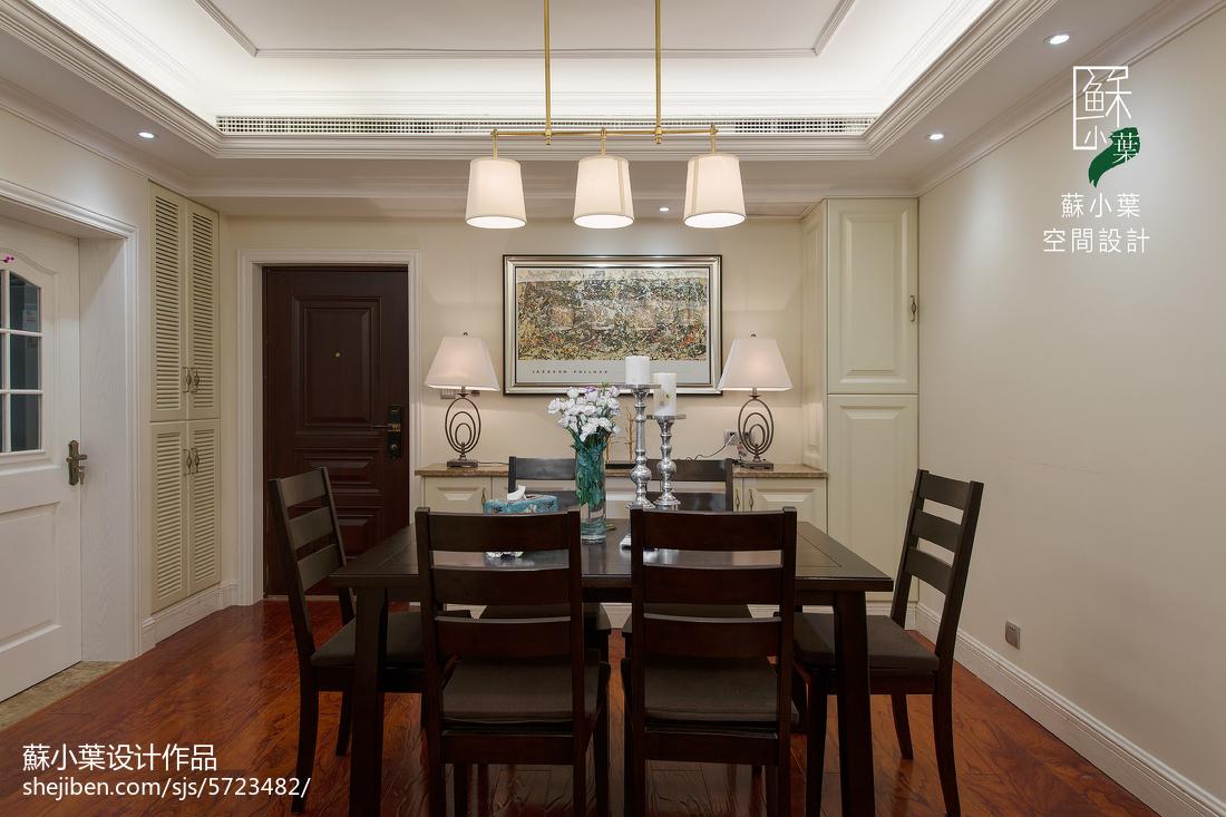 热门面积86平美式二居餐厅装饰图片欣赏
