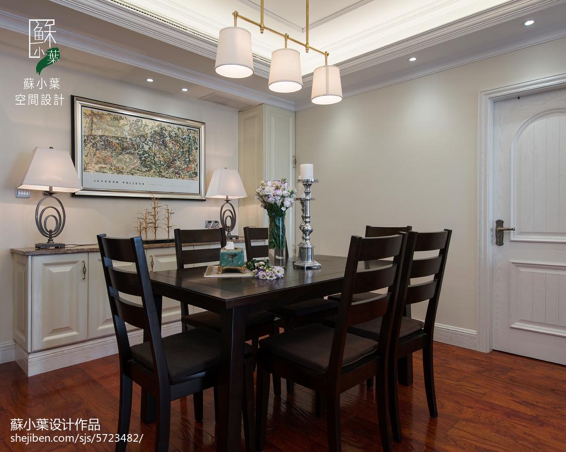 精选85平米二居餐厅美式装饰图片