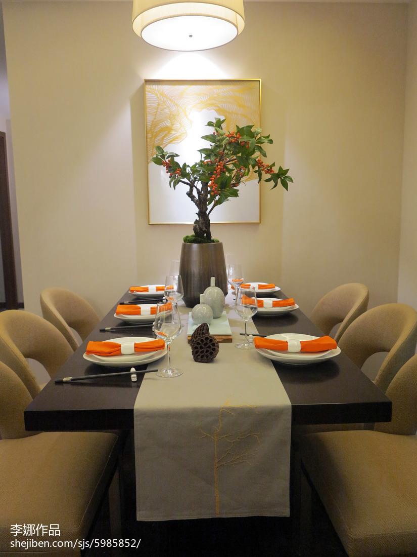 热门94平米三居餐厅中式装修图片大全