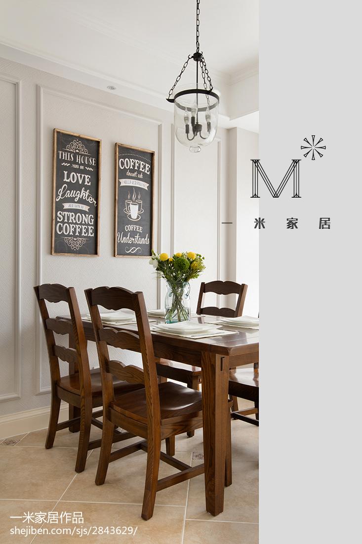 精选美式二居餐厅装修图