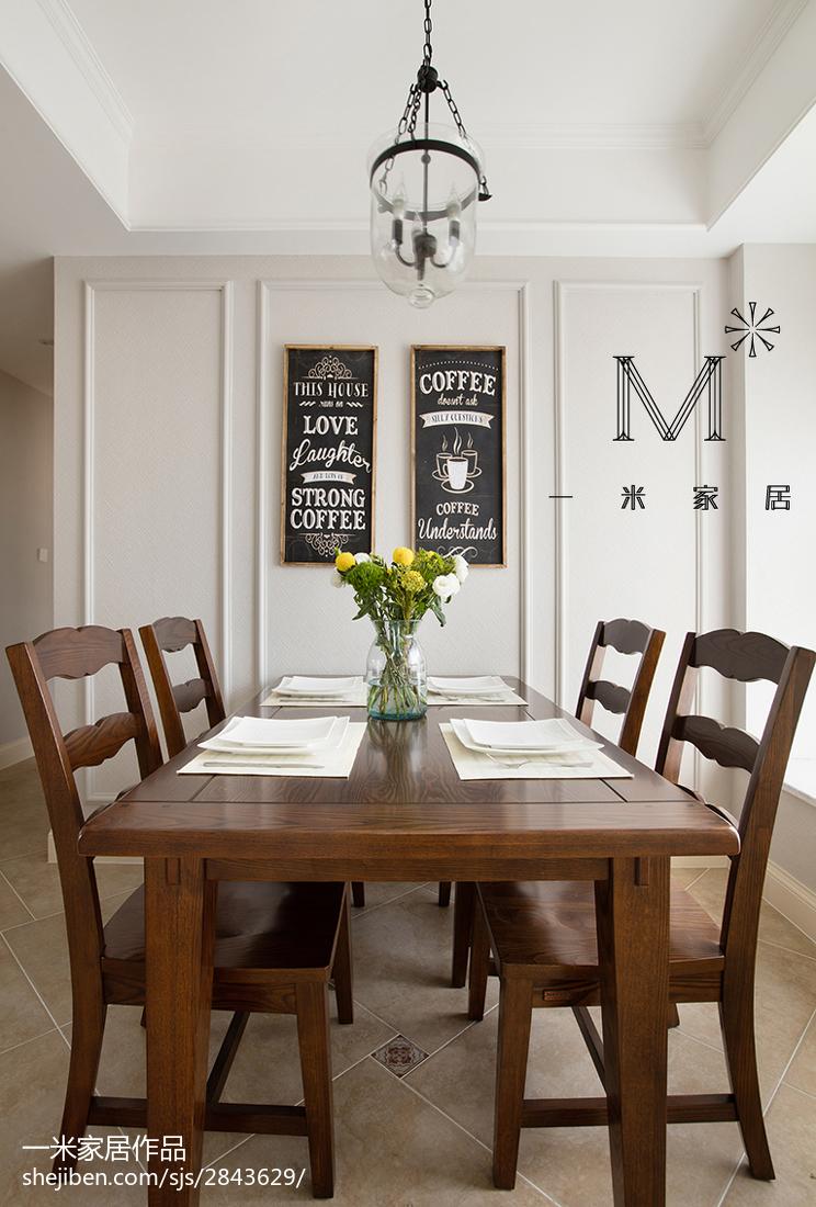 大气61平美式二居餐厅装修案例