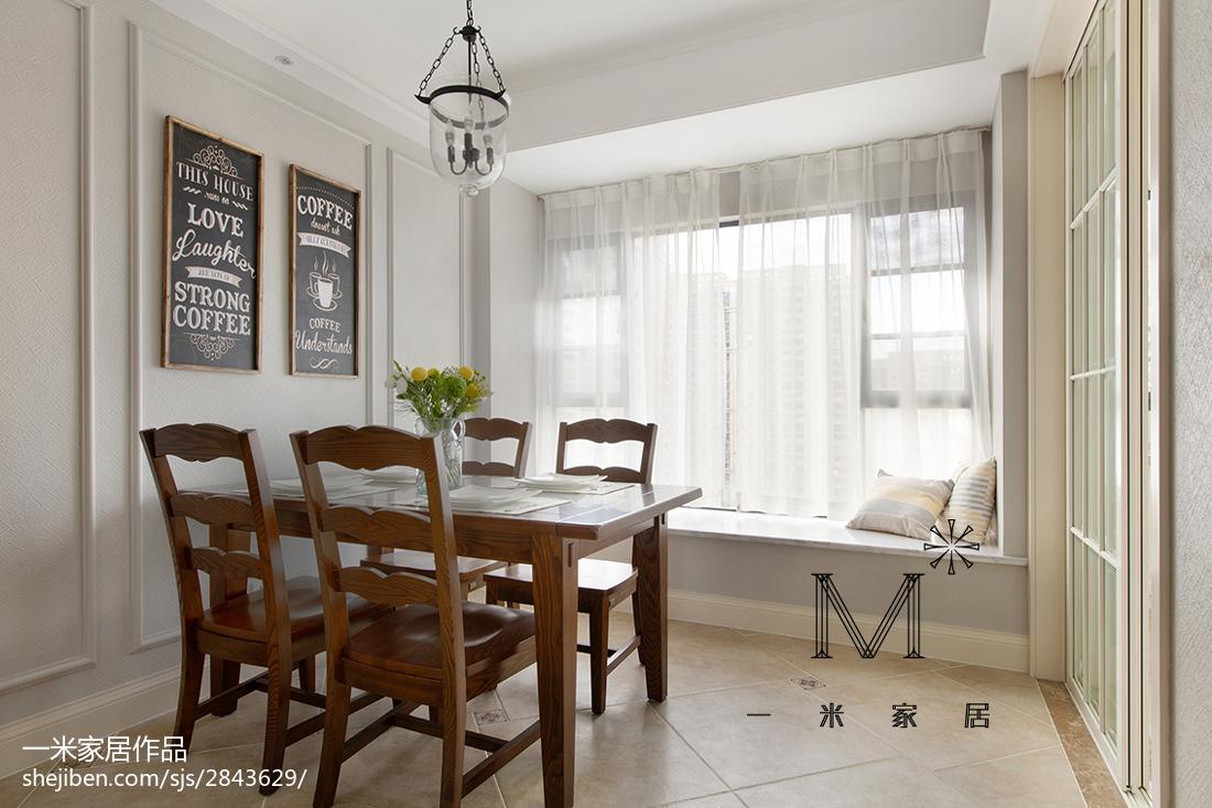 201870平方二居餐厅美式效果图