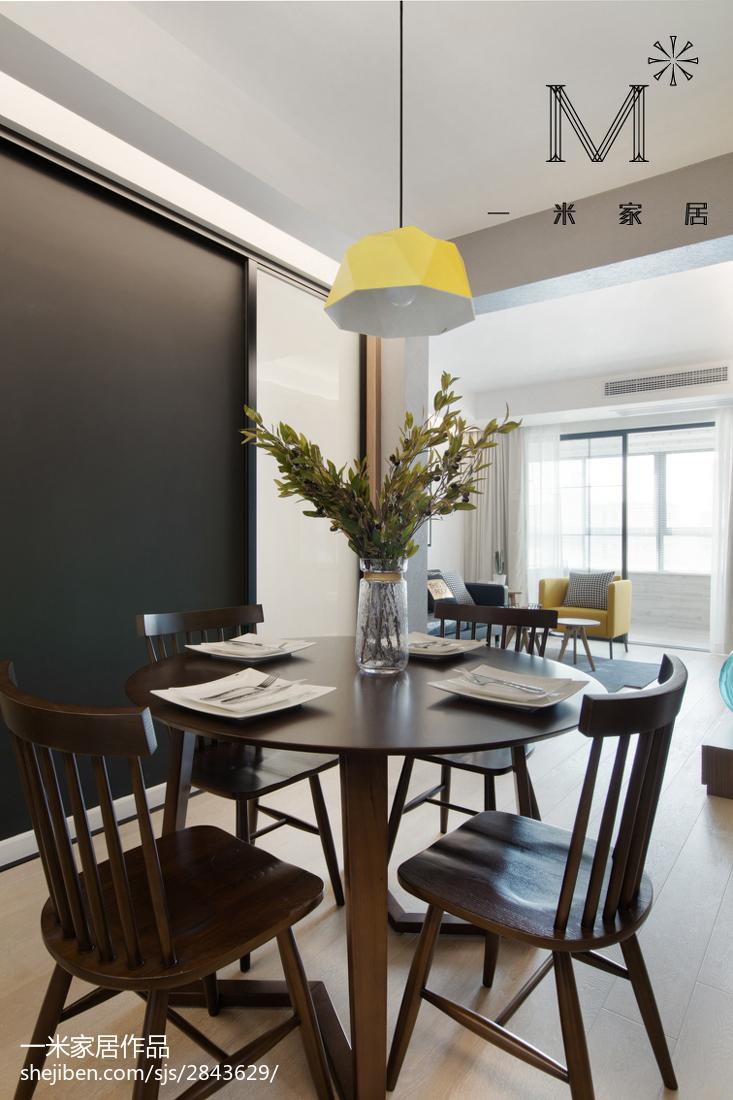 精美面积73平小户型餐厅北欧装修效果图片