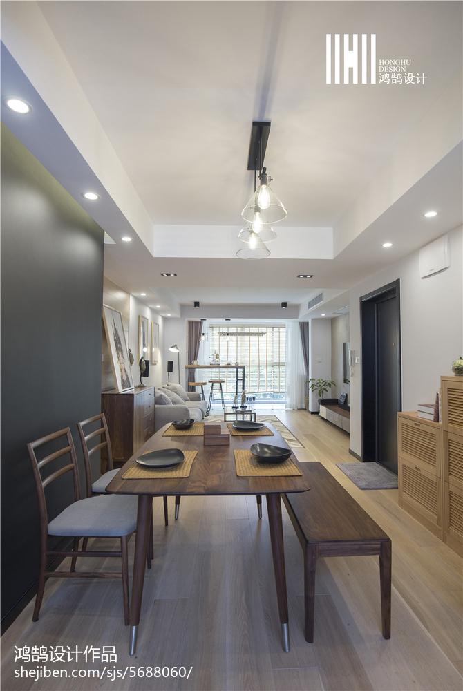 精选面积74平北欧二居餐厅装修效果图片
