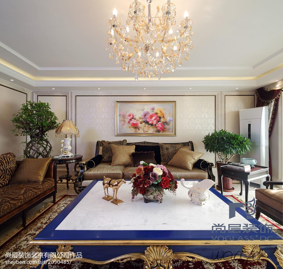 2018精选面积135平新古典四居客厅装修实景图片大全