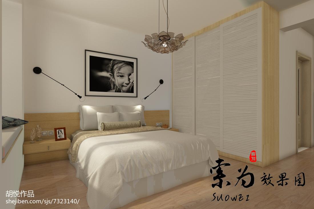 北欧卧室装修图册