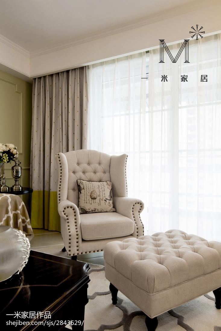 轻奢76平美式二居客厅美图