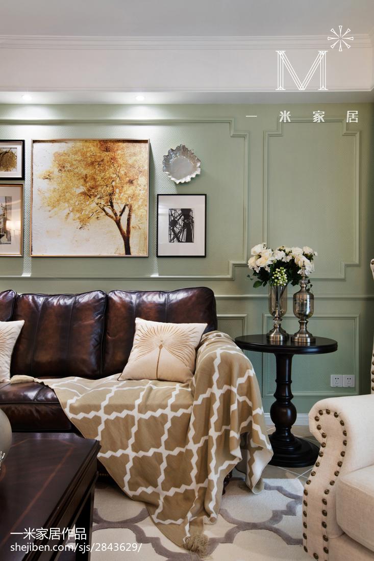 2018面积79平美式二居客厅装修图片欣赏