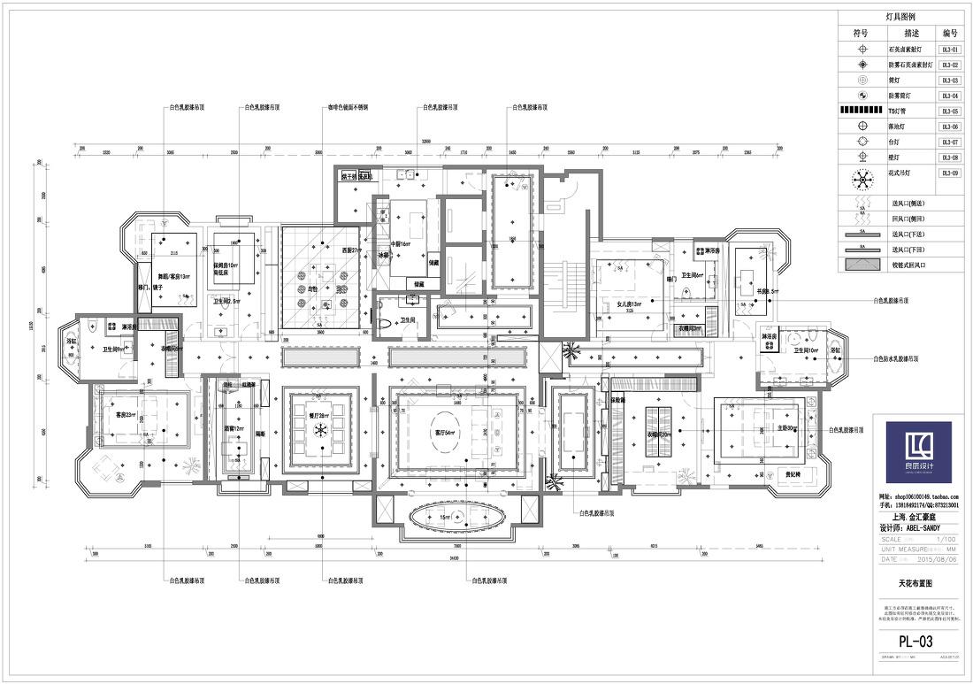 复古创意中式风格卫生间装修效果图