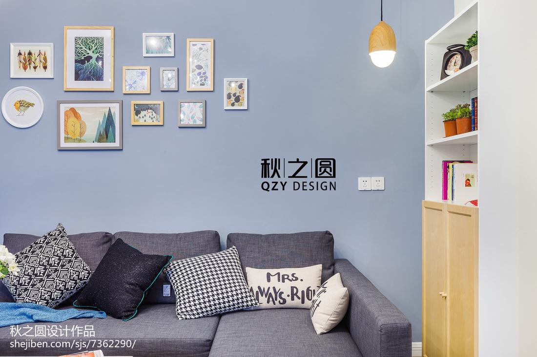 家居时尚设计室内图