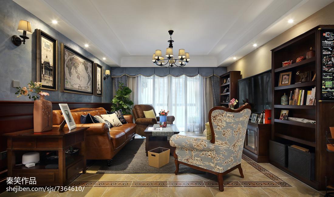 精美面积135平美式四居客厅实景图片大全