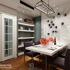 精选面积90平小户型餐厅现代装修欣赏图片大全