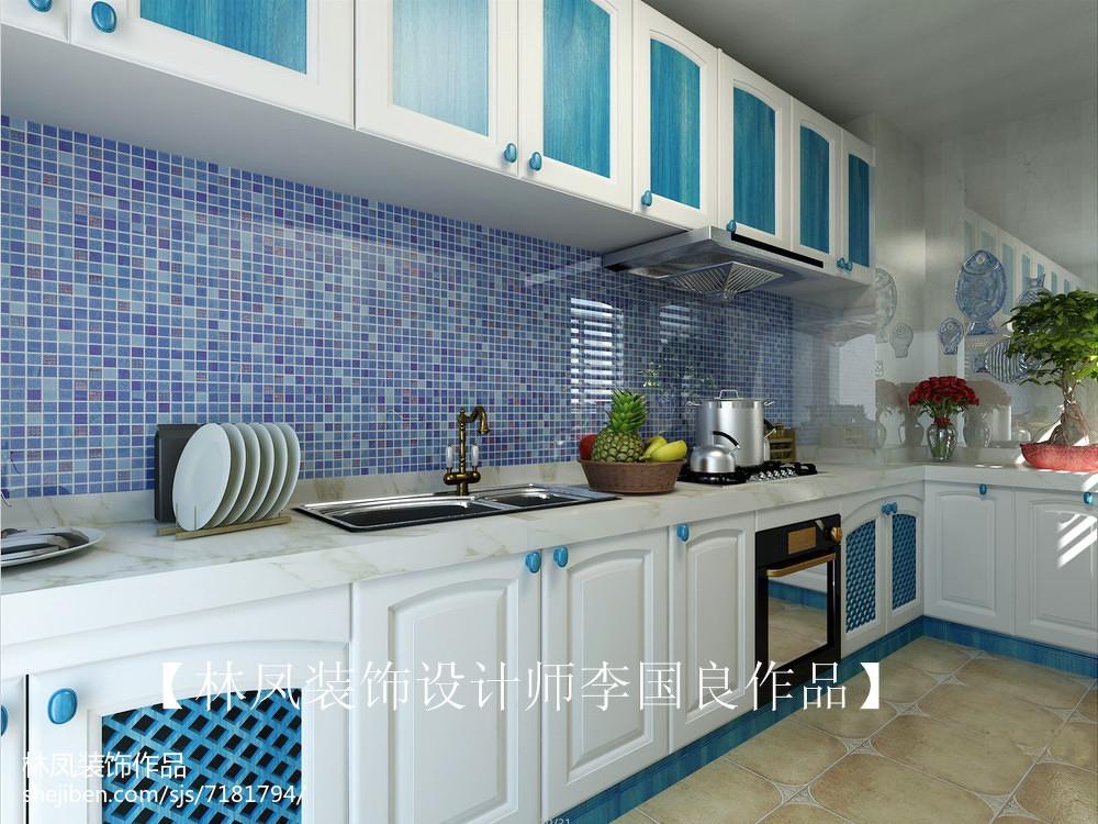 地中海室内U型厨房装修效果图