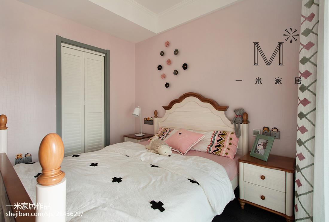 精选118平米四居儿童房美式装修设计效果图片