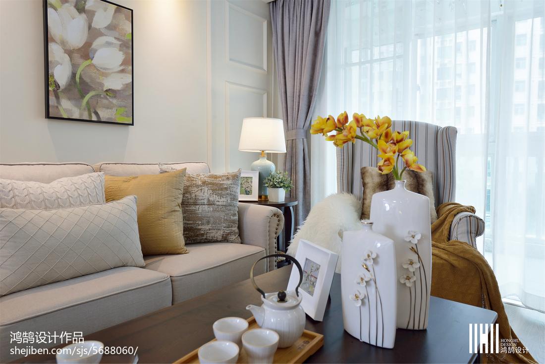 2018面积93平美式三居客厅装修效果图片