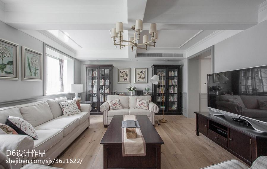 隽雅美式客厅设计效果图