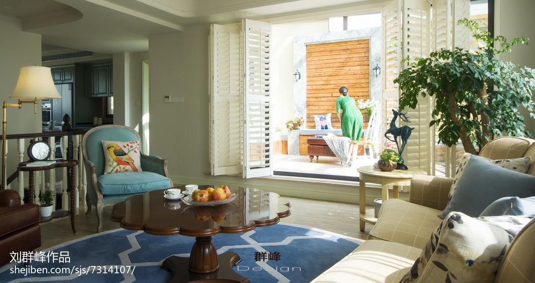 精美面积138平复式客厅美式装修设计效果图片