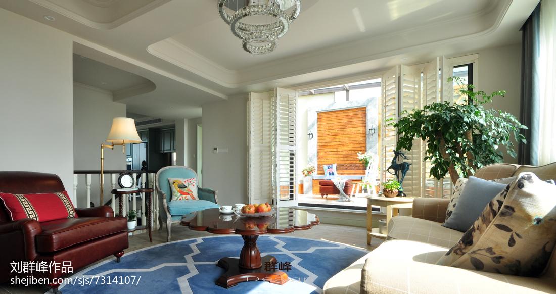 面积142平复式客厅美式装修图片欣赏