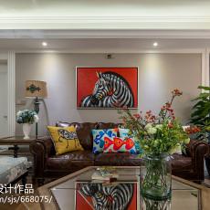 2018精选面积116平美式四居客厅装修图