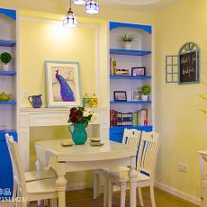 104平米三居餐厅地中海装修效果图片欣赏