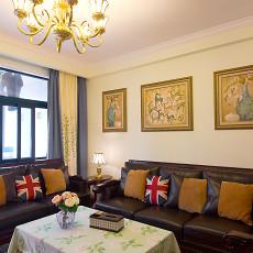 美式三居客厅实景图