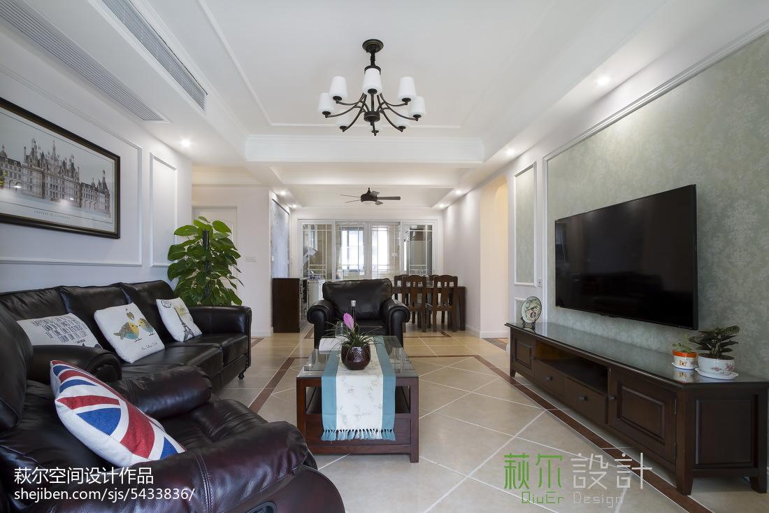 2018精选面积120平美式四居客厅装修欣赏图片