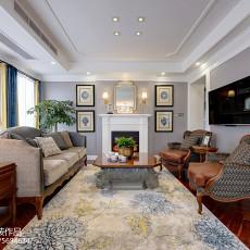 2018精选93平方三居客厅美式装修欣赏图片大全