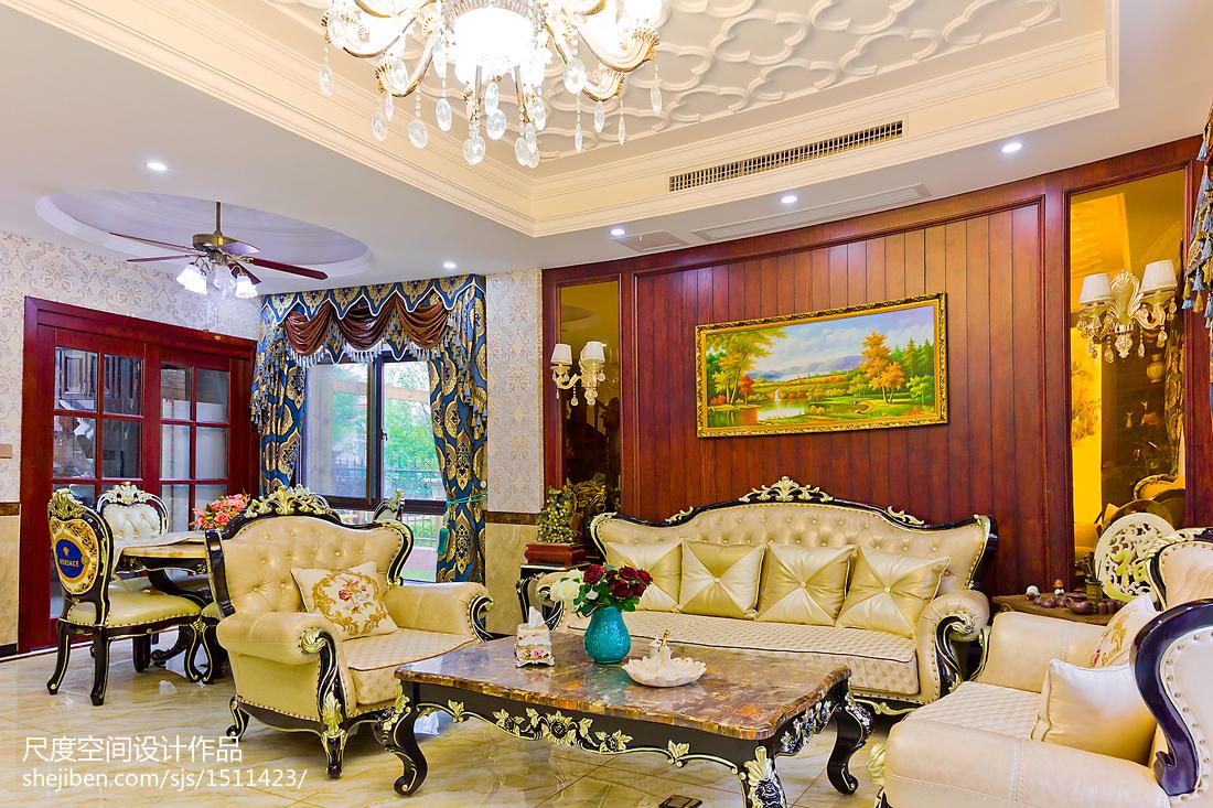 大小137平别墅客厅欧式实景图片欣赏