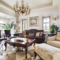 热门141平米美式别墅客厅装修图