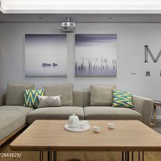 2018面积99平现代三居客厅欣赏图