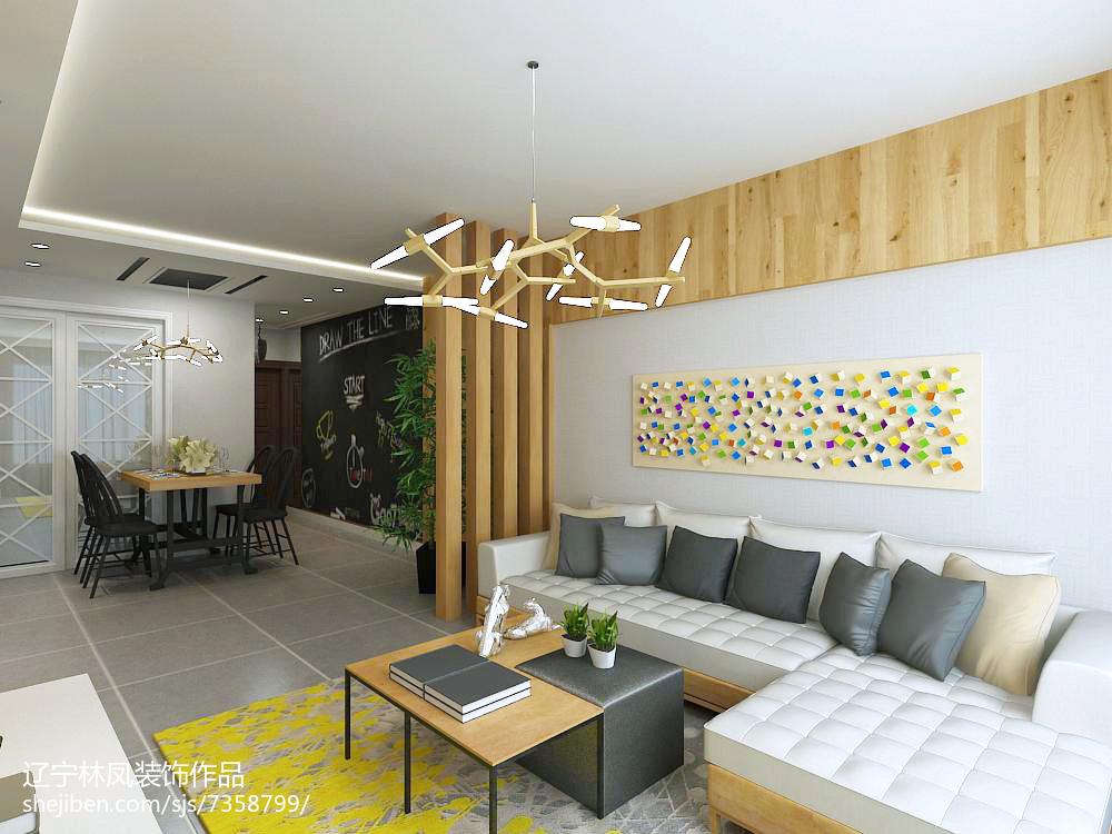 精选北欧二居装修设计效果图片大全