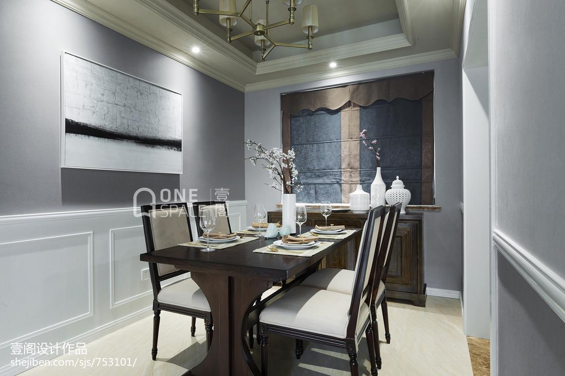 面积88平美式二居餐厅装修图片