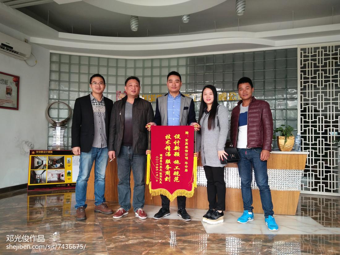 新中式休閑陽臺
