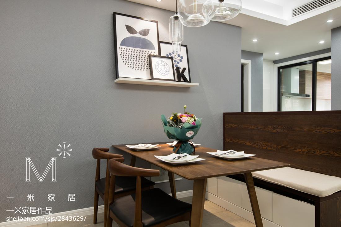 家居现代风格餐厅设计效果图