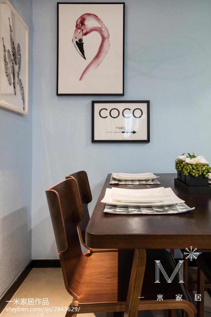 温馨102平现代三居餐厅装饰图