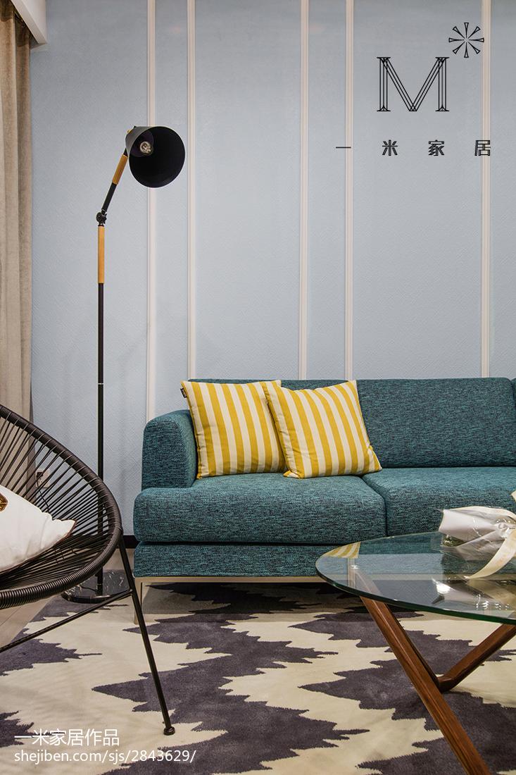 热门105平米三居客厅现代装修效果图片