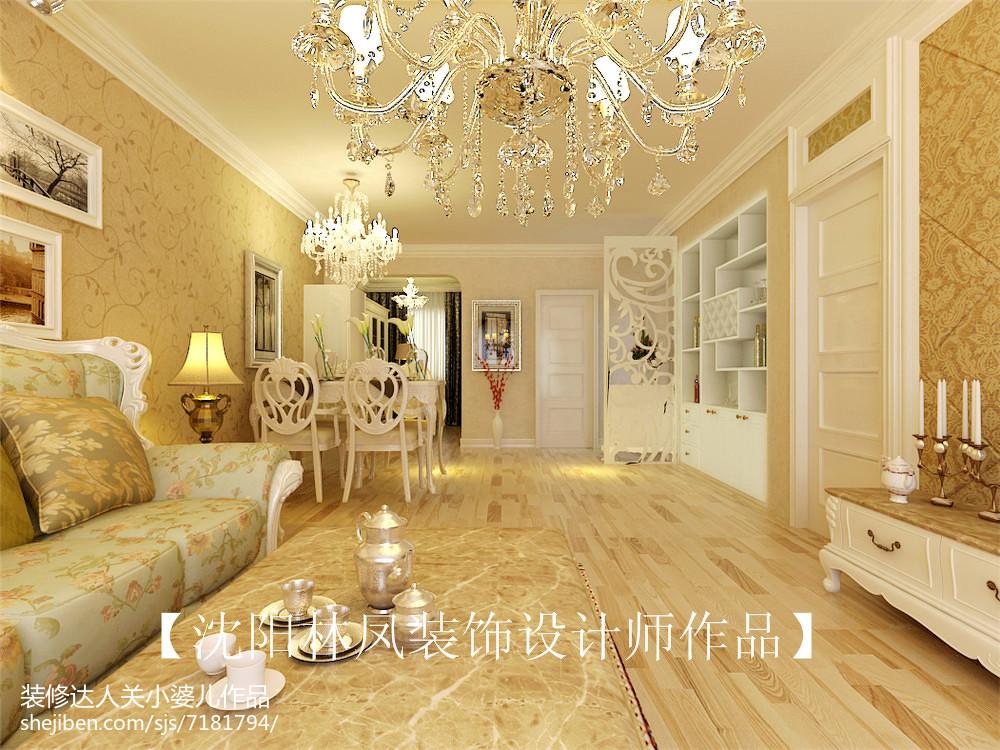 精美美式二居装修图片欣赏