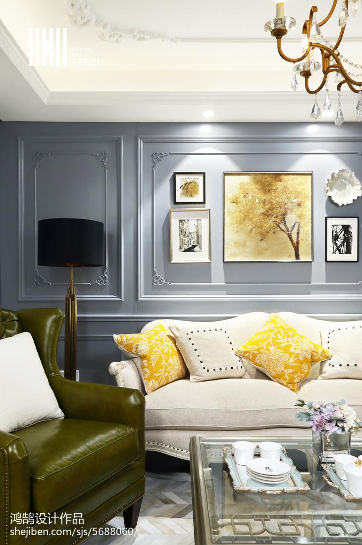 2018精选107平米3室客厅混搭装修实景图
