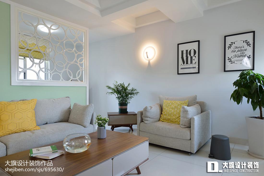 精致154平宜家四居客厅设计效果图
