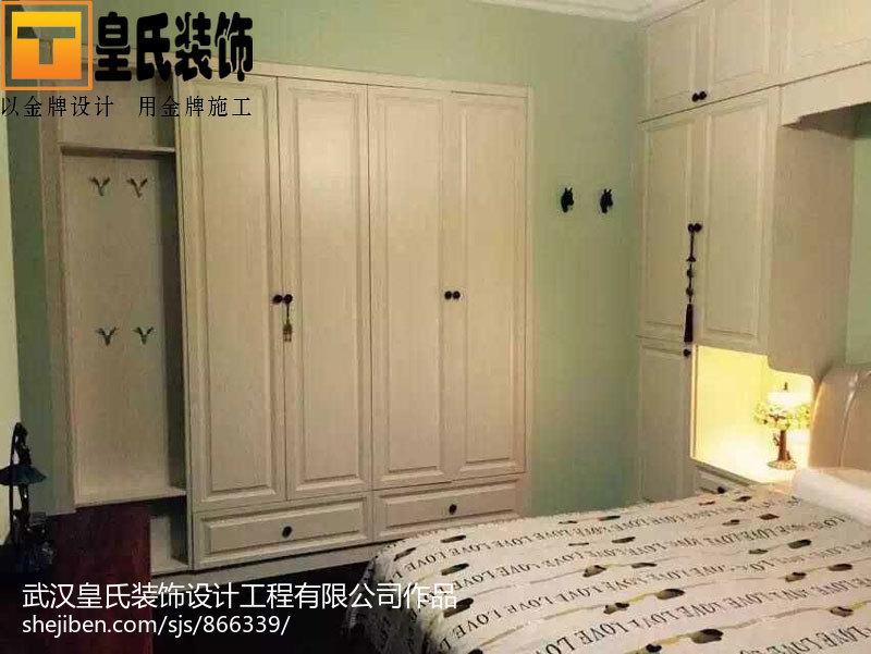大气豪华现代风格卧室装修效果图