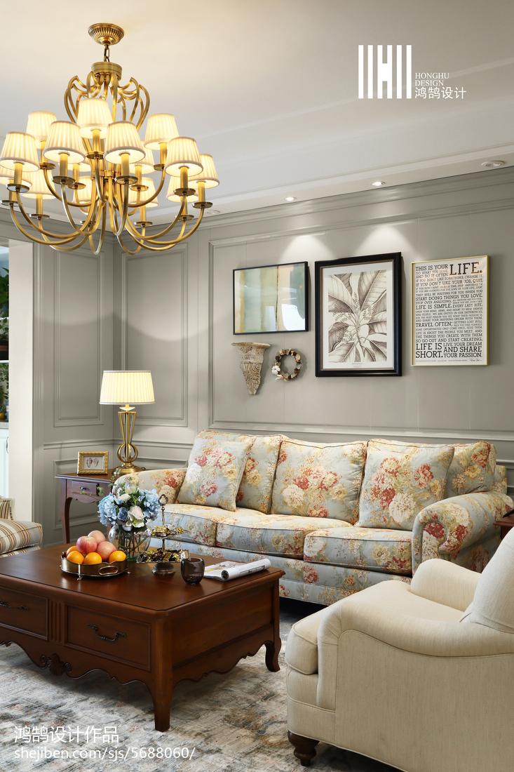 热门128平方四居客厅美式装修实景图片欣赏