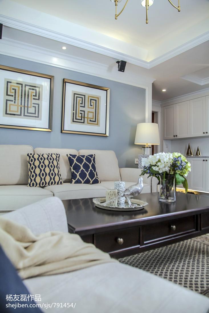 2018精选面积93平美式三居客厅装修图片欣赏