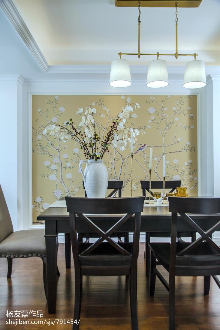 2018精选大小102平美式三居餐厅装修欣赏图