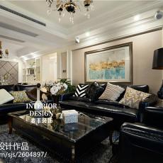 面积92平新古典三居客厅装饰图片欣赏