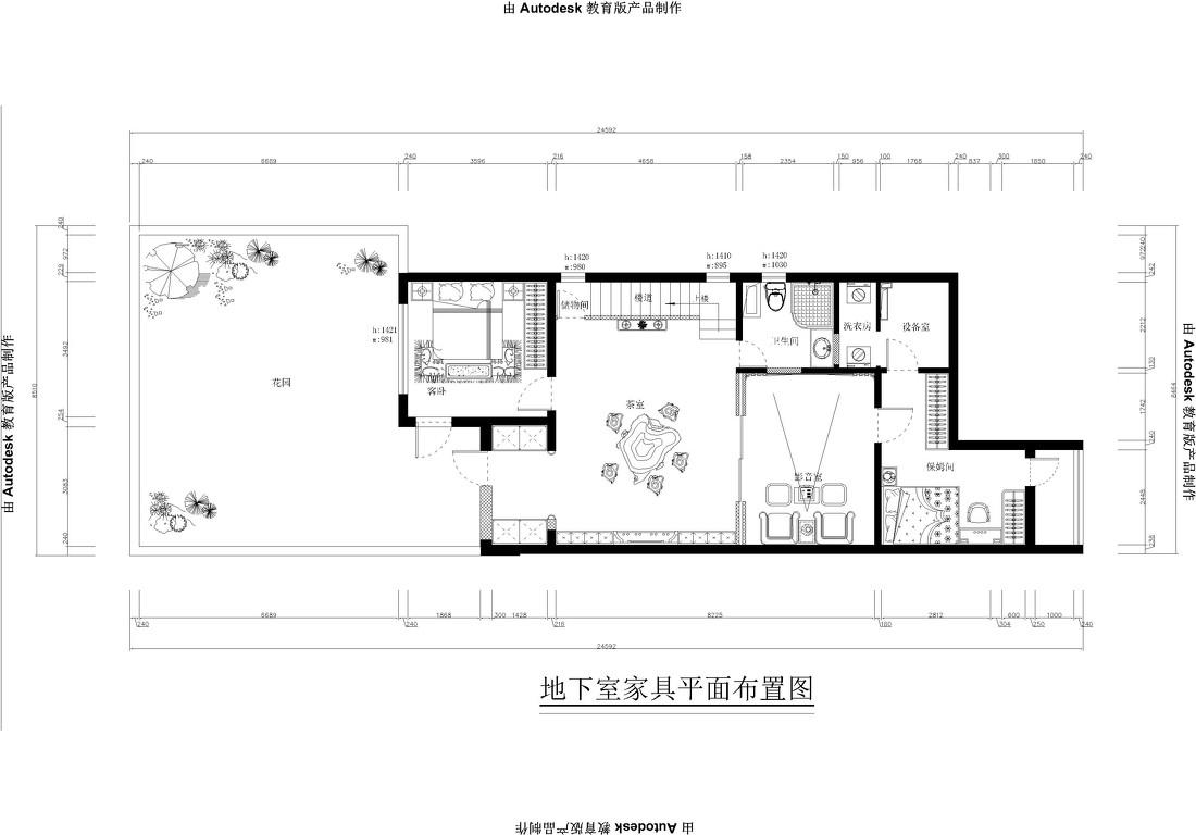 北欧休闲舒适客厅设计效果图