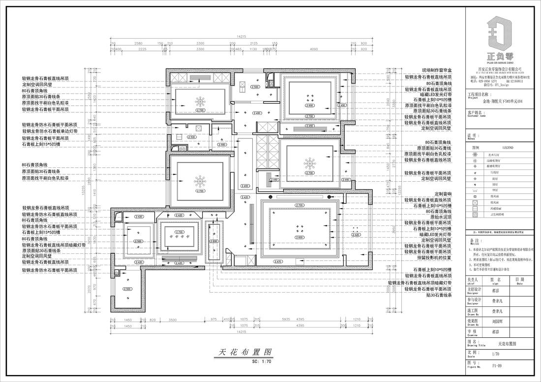 现代简约豪宅厨房设计